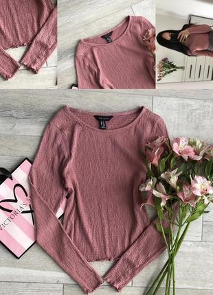 Рожева кофта жатка