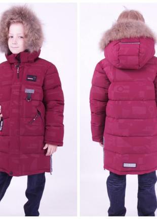 Куртка полу-пальто  кико  kiko удлиненная зимняя куртка