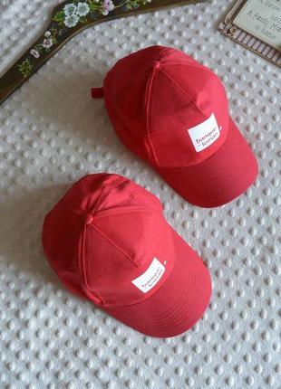 Стильні кепки