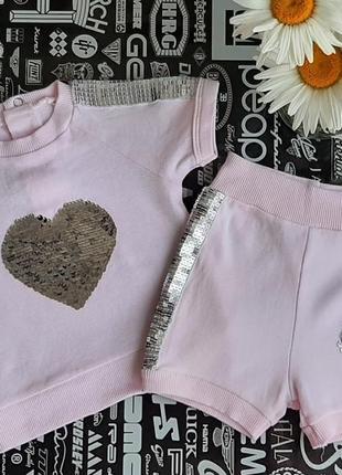 Нежно розовый костюм для малышки