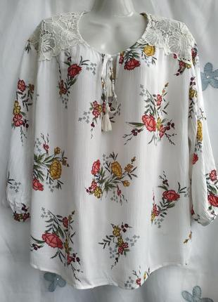 💖супер блуза