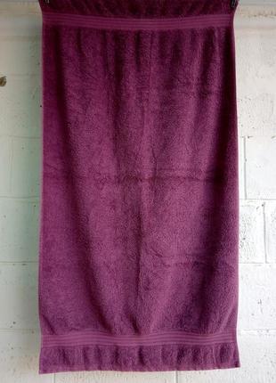 Банное полотенце 70*120