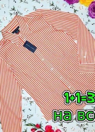 🎁1+1=3 шикарная новая рубашка блуза блузка в полоску ralph lauren, размер 48 - 50
