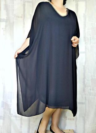 Изысканнное вечернее платье на пышную фигуру, 3 слоя ткани, р.60-66