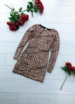 Платье zara в паетках