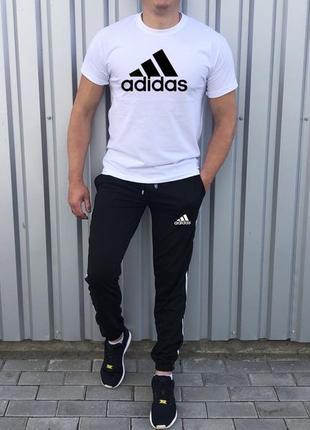 Футболка и штаны