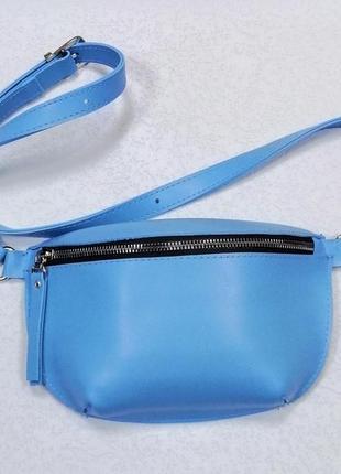 Голубая сумочка кроссбоди