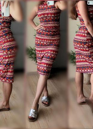 С-л новый летний яркий костюм топ юбка миди