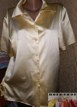 Атласная полосатая домашняя рубашка,рубашка для сна 46/52