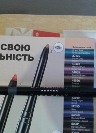Олівець для очей (сірий)