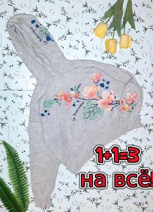 🎁1+1=3 модный короткий свитер толстовка худи с капюшоном с вышивкой h&m, размер 44 - 46