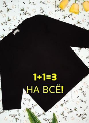 🎁1+1=3 крутой черный свитер гольфик с фигурным вырезом longhin, размер 52 - 54, италия