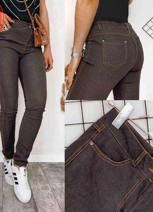Лёгкие летние джинсы