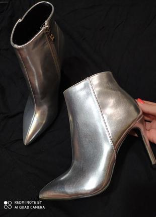 Новые шикарные серебрянные сапожки от boohoo