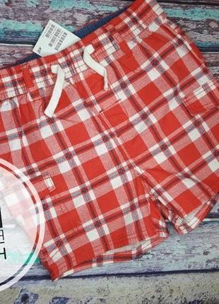 Hm h&m шорты