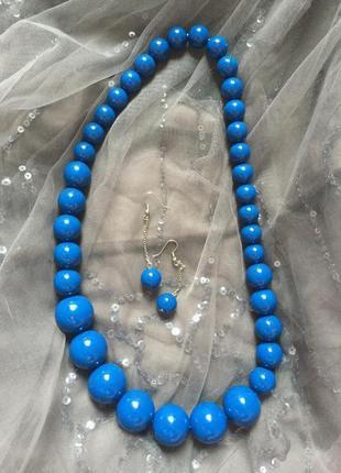 Стильный набор бусы + серьги синие