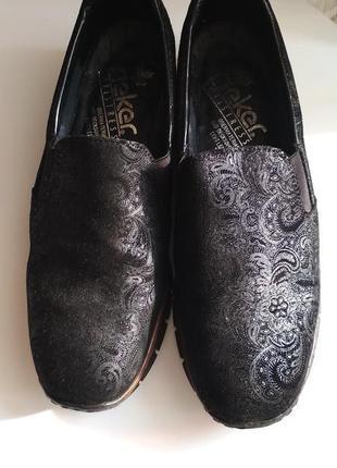 Шкіряні туфлі, сліпони