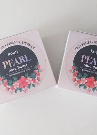 Гидрогелевые патчи для глаз koelf pearl & shea butter eye patch с жемчугом и маслом ши