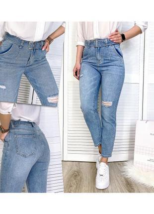 New jeans мом голубой с царапками весенний коттоновый {25-30}
