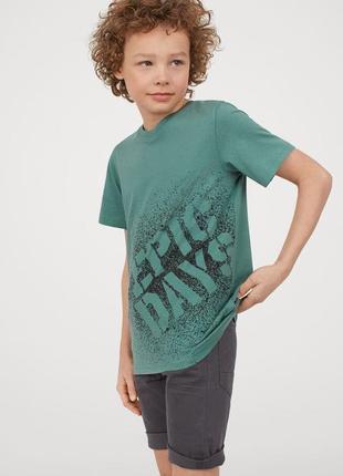 Футболка, футболка с рисунком, футболка на подростка, футболка с принтом