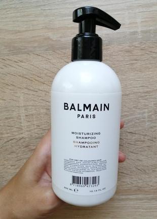 Увлажняющий шампунь balmain