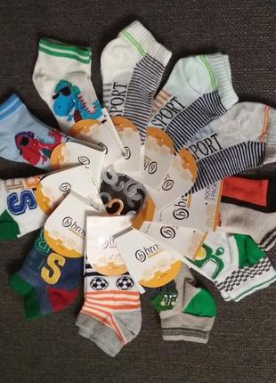 Шкарпеточки bross