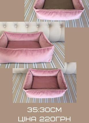 Лежак для міні собак