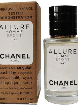 Chanel allure homme sport man