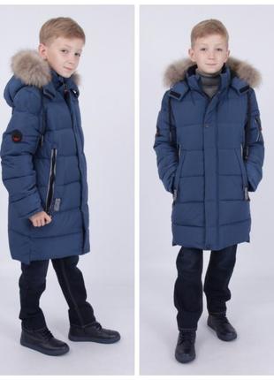 Зимняя куртка, полу-пальто  кико kiko для мальчика