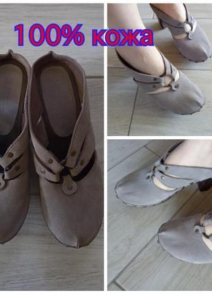 100% кожа замша . via vai . качественные шлепанцы босоножки сабо обувь . новые