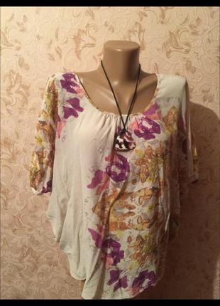 Блузка кофта женская шёлк натуральный