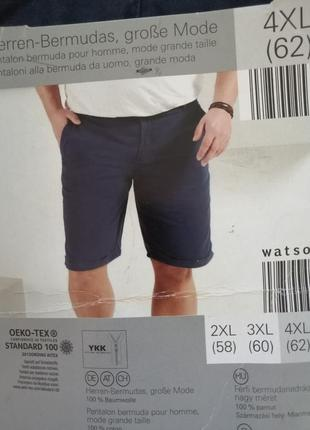 Шорты бриджи германия watson's размер  4xl