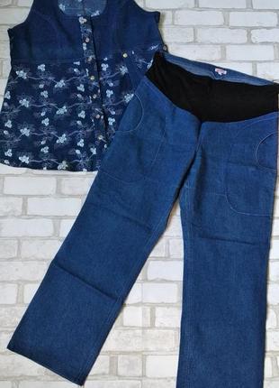 Комплект джинсовый штаны джинсы и жилет для беременных