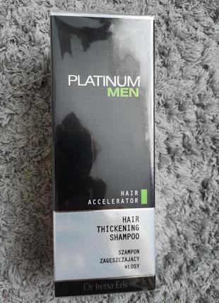 Dr. irena erisplatinum men шампунь для тонких волос