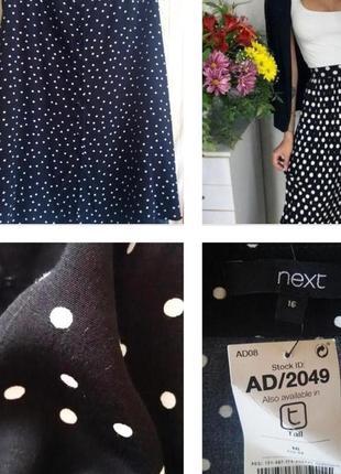 Легкая юбка миди в стиле chanel  из 100% вискозы!