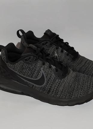 Nike оригинал модные кроссовки размер 41 вязанные плетённые
