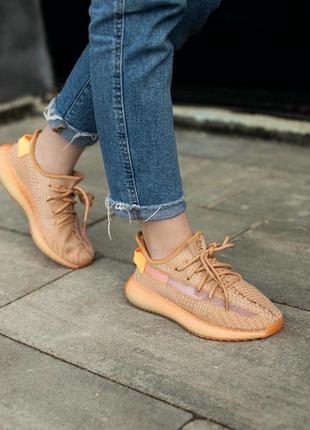 Шикарные кроссовки унисекс adidas yeezy boost 350