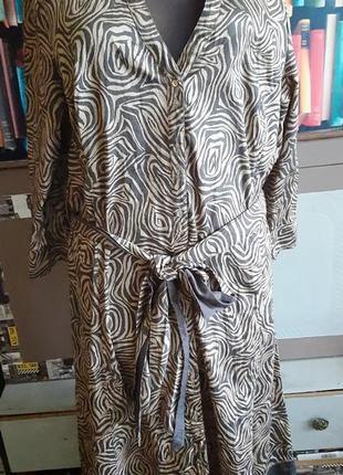 Платье халат с перламутровыми пуговичками распродажа в связи с переездом!