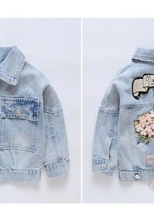 Модная джинсовая куртка 3 д цветки