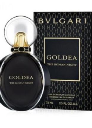 Парфюмированная вода  bvlgari goldea the roman night