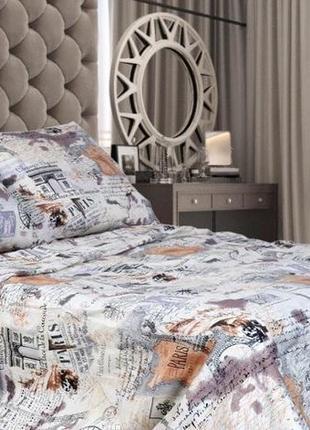 Набор постельного белья «карта»
