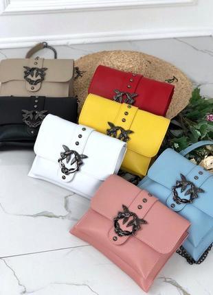 Женская сумка клатч pinko love bag на цепочке.