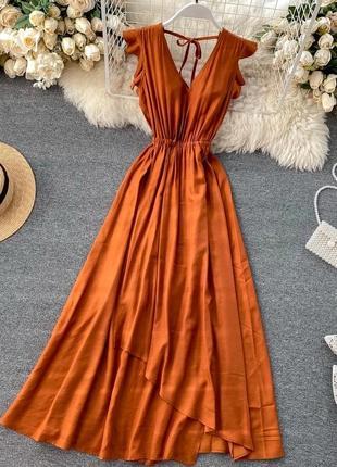 Карамельное платье с открытой спинкой🧡