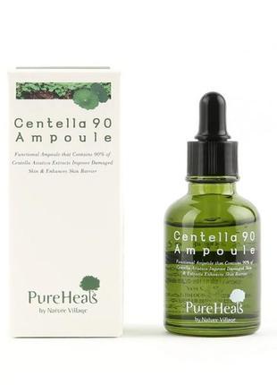 Натуральная восстанавливающая сыворотка с центеллой pureheals centella 90 ampoule