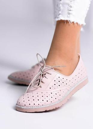Кожаные туфли с перфорацией натуральная кожа мокасины
