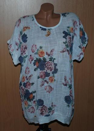 Блуза удлиненная ( италия)  / приспущены плечи/