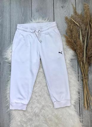 🔥акция 1+1=3🔥 puma пума спортивные штаны белые бриджи размер s 36 8