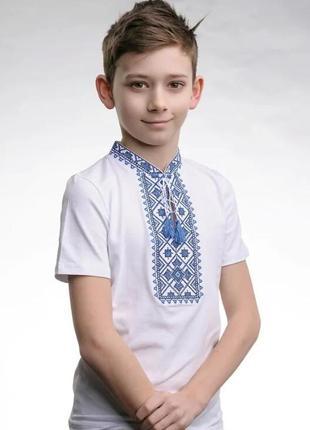 Вишиванка вышиванка футболка з вишивкою для хлопчика 8 років