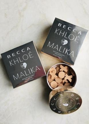 Becca khloe & malika бронзер