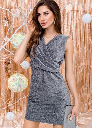 Платье с люрексом